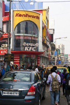 Bombay | HiroBoga.com