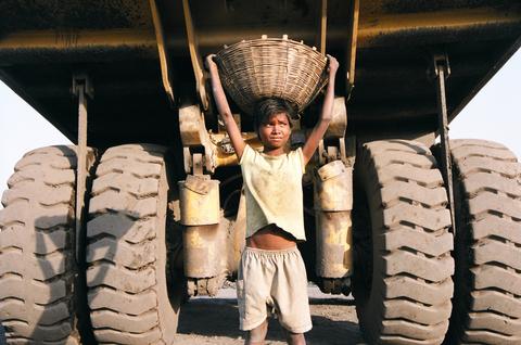 Child Worker | HiroBoga.com